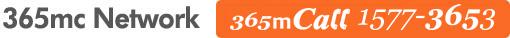 365mc Network 전국대표전화 1577-3653