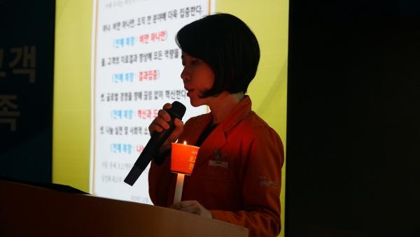 small_181231_대표취임식_가치선포식 (14).JPG