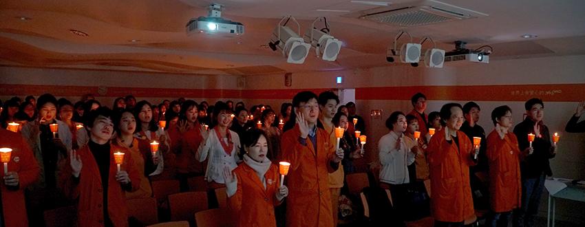 [홍보팀_사진]181231_밝기보정_가치선포식 및 취임식 (5_01).jpg