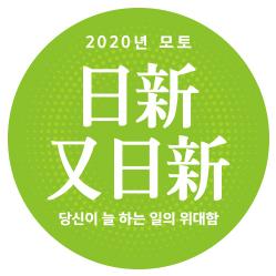 2020moto.jpg