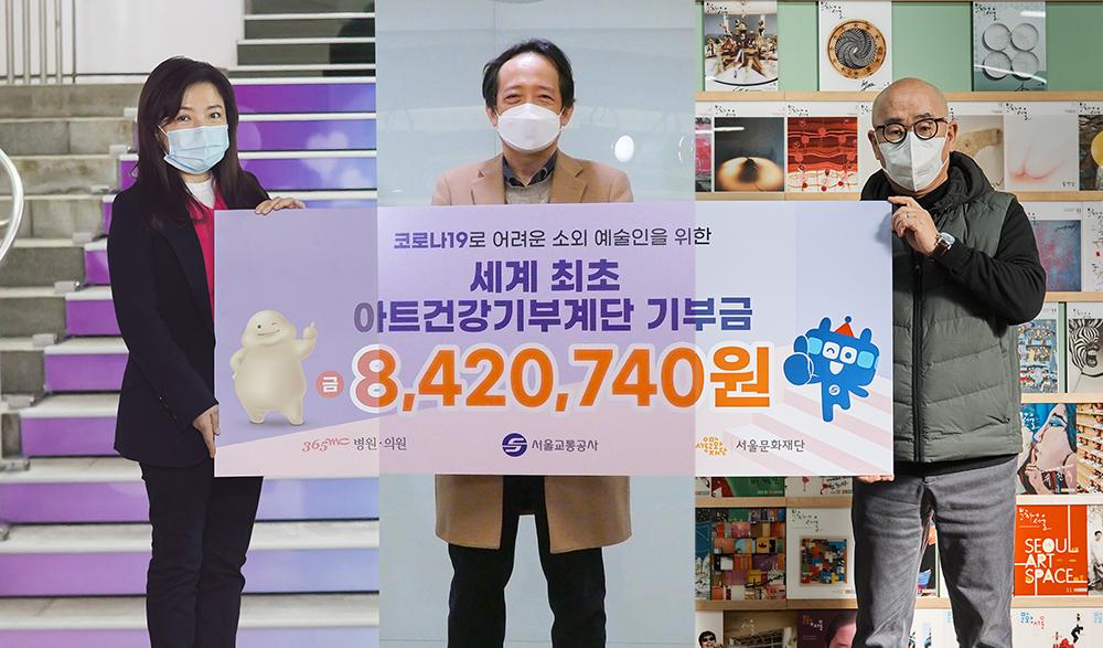 0107_아트건강기부계단_수정.jpg