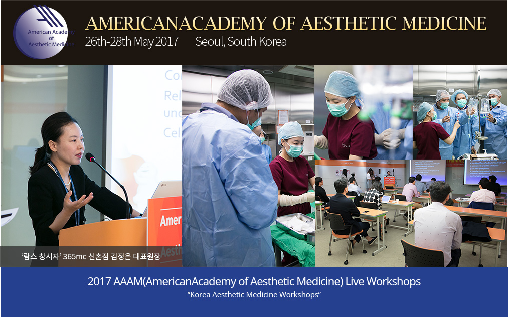 American Academy of Aesthetic Medicine 26th-28th may 2017 seoul, south korea